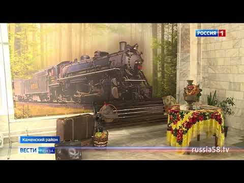 Рельсовые автобусы и место для влюбленных в Каменке представили обновленную станцию