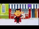 мультфильм про Вампира Василия персонаж спереди