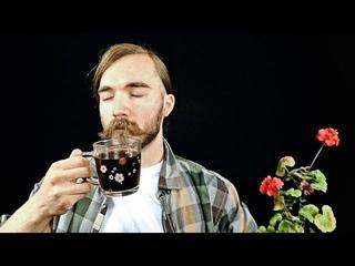 рн#4. КОФЕ в среднем роде пить – ГРЕХ! (нет)