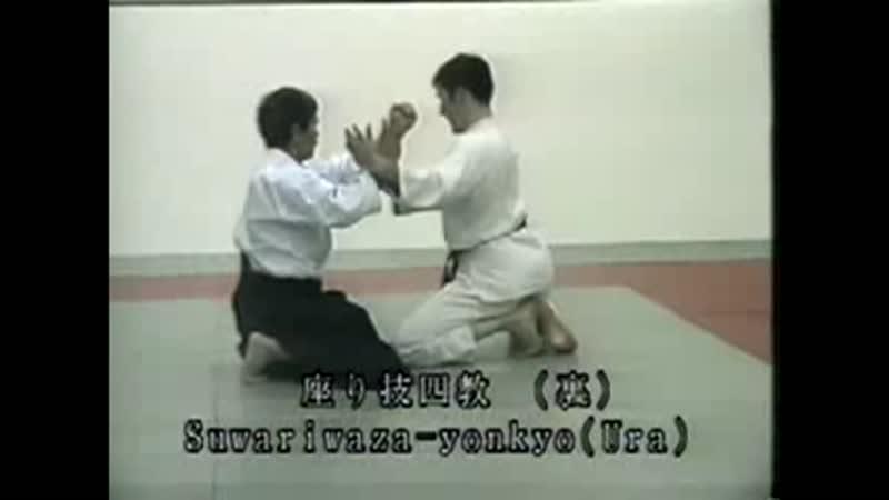 Ёкомен-учи сувари-ваза ёнкё