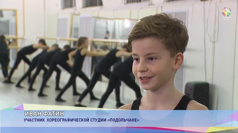ЧРНТ ЦФО   «Подольчане» готовятся к Финалу Чемпионата России
