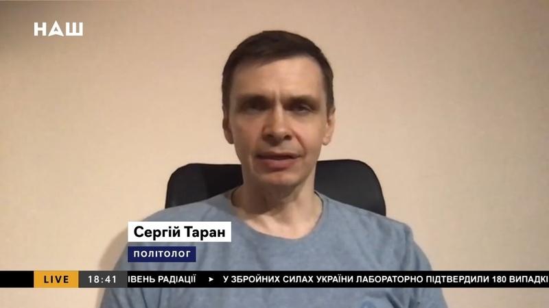 Таран Ніякого загального тестування у нас немає і не буде, тести зависли десь між Китаєм і Україною