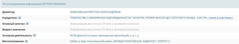 """Алёна Намлиева - Подробный разбор """"АллатРа"""" Опасности этого учения YDac14kJGsY"""