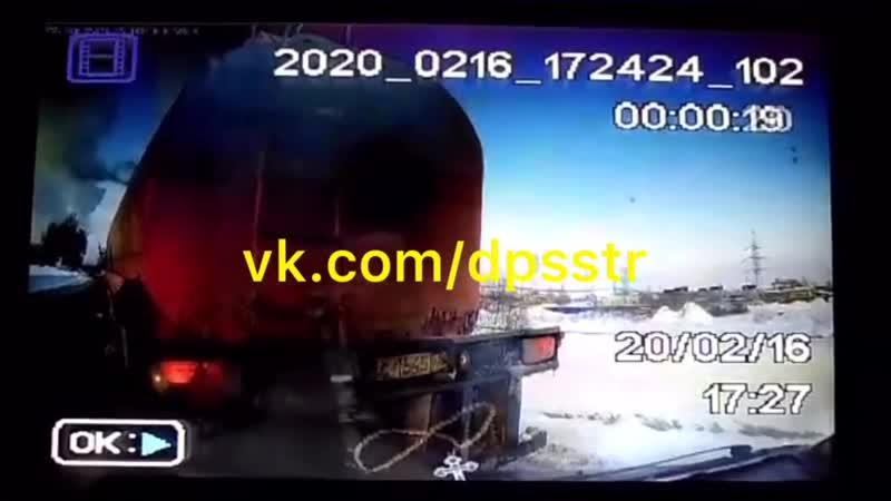 16 02 2020 Стерлитамак Бабушкина
