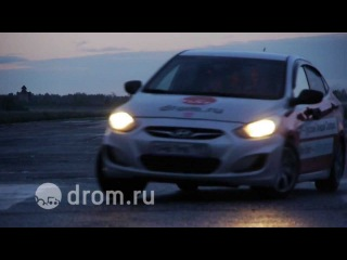 Drom.ru. Учим Сашу Грей азам контраварийного вождения в Новосибирске
