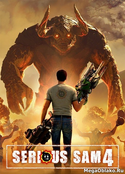 Serious Sam 4 - Deluxe Edition (2020/RUS/ENG/MULTi13/Full/RePack by xatab)