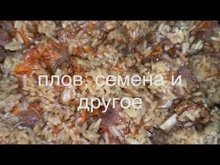 ПЛОВ С УТКОЙ/ОТЗЫВ О СЫРОВАРНЕ Maggio от ПМЗ/ЗАМАЧИВАЮ СЕМЕНА