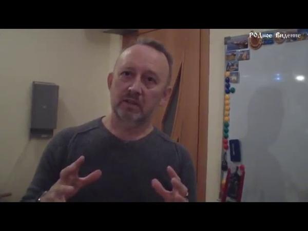 В Шумов о воспитании детей пояснения практика и многое важное с парнем с севера Руси