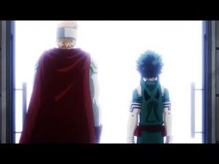 Boku no hero academia 4 - финальный трейлер