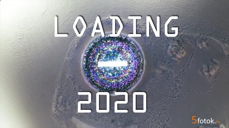 Новый Год 2020 Загружается Новый Уренгой Аэрофотосьемка