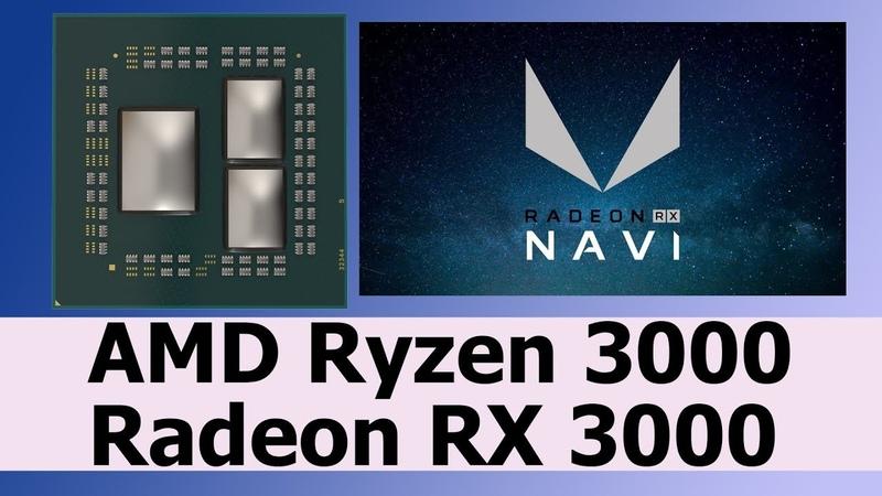 Что мы Знаем про AMD Ryzen 3000 и Видеокарты Radeon RX Navi HardNews