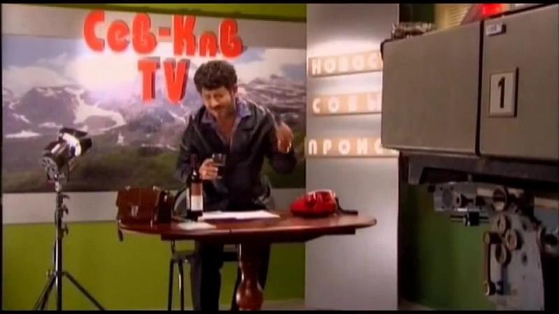 Сев Кав TV с др