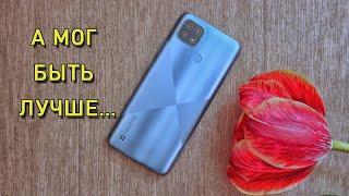 Realme C21. Смартфон заставляющий идти на компромиссы.