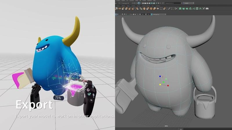 Introducing Create VR for Maya 2022