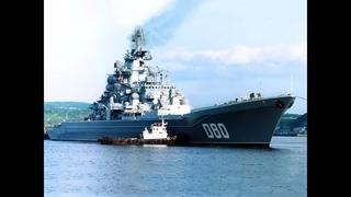 Россия возвращает атомные линейные крейсера времен Холодной войны