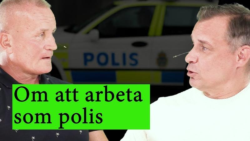 Om att arbeta som polis Peter Grannars i Swebbtv Onsdagsintervju nr 2