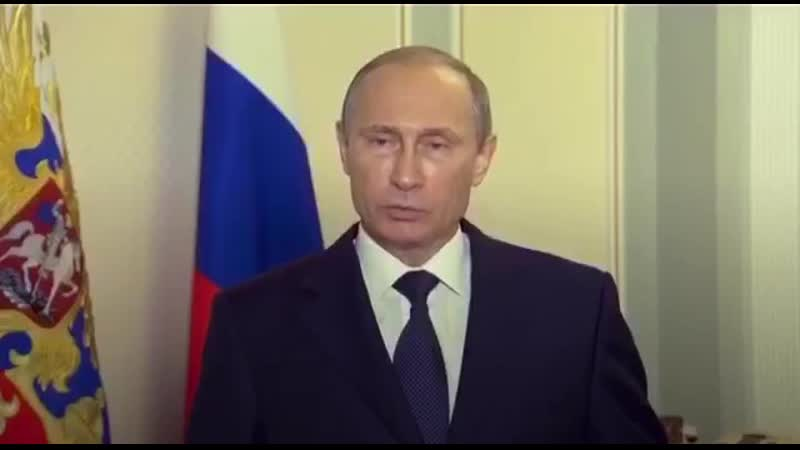 17 июля 2014 Обращение Президента России Владимира Путина после крушения самолёта Малайзийских авиалиний