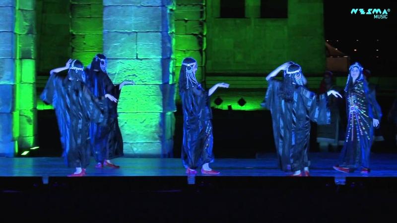Nesma presents Mahmoud Reda Dances SIWA