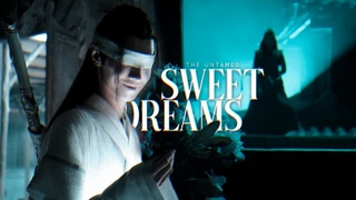 The Untamed (Multifandom) | Sweet Dreams