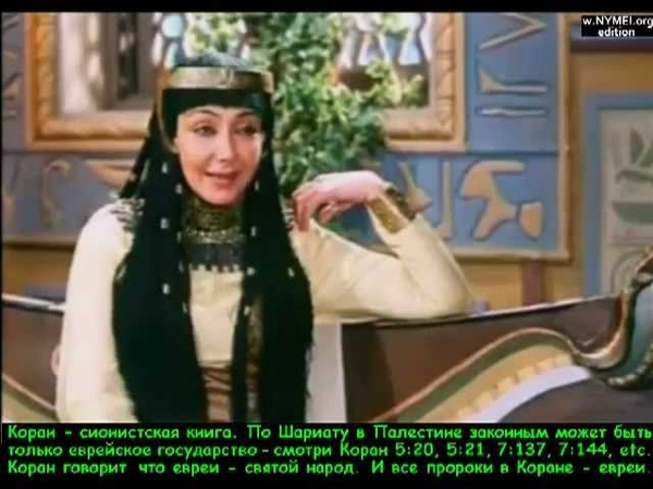 Пророки Якуб и Юсуф 13 14 15 экранизация Корана Иран TV 2008