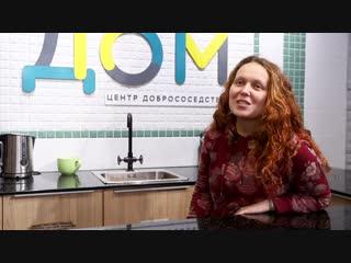 """Анна Типикина. """"Теплые встречи"""". Анонс 21 февраля"""
