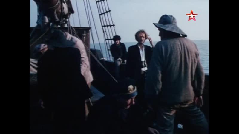 «Морской волк» (1990) - приключения, реж. Игорь Апасян
