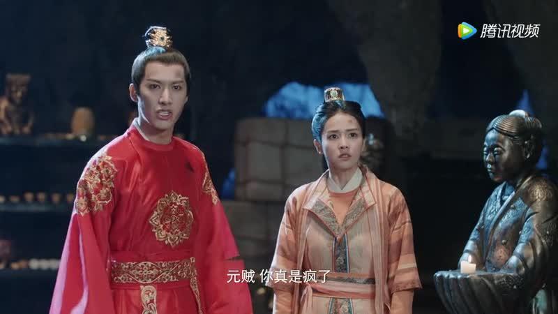 20201120 ᐊ Властелин Цзю Лю Юань Цзай пытается убить Лун Ао И в сокровищнице однако взамен Ли Цин Лю убивает его