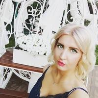 Катя Катина