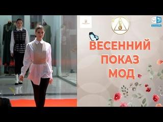АЛЛАТРА ТВ на «Весеннем показе мод»