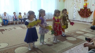 """Песня """"Листик желтый"""" в детском саду. Средняя группа"""