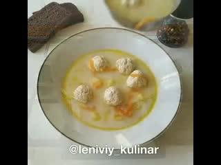 Суп, который любят все дети!