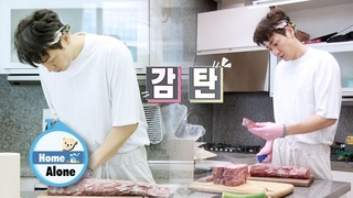Kim Young Kwang cuts meat as if he were an expert [Home Alone Ep 362]