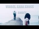 VERBEE, KARA KROSS - НЕ СМОГУ (cover Екатерина Вятская)