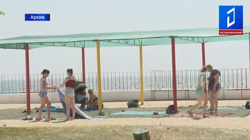 Более 10 тысяч сотрудников РП РЭК и членов их семей оздоровились в летний пе
