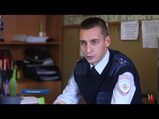 Самый народный участковый. Голосуем за участника интернет-конкурса Дмитрия Цепелева.
