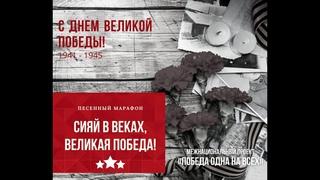 Черанева Юлия. Евтушенко Е. «Когда вы песни на земле поете»