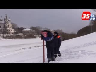Во всех районах области установлен запрет выхода на лед