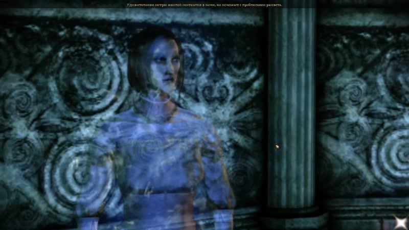 Dragon Age Origins прогулка по святой земле 12