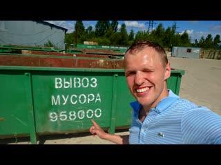 Срочный вывоз мусора в Ярославле от компании Торгвторма