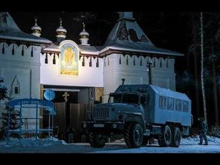 ОМОН в Среднеуральском женском монастыре, где до ареста находился бывший схиигумен Сергий