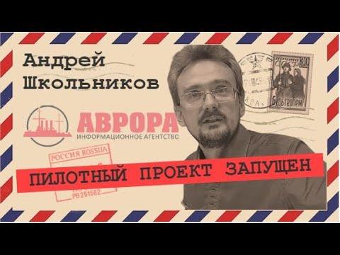 Ждать ли конфискации вкладов в Европе Андрей Школьников