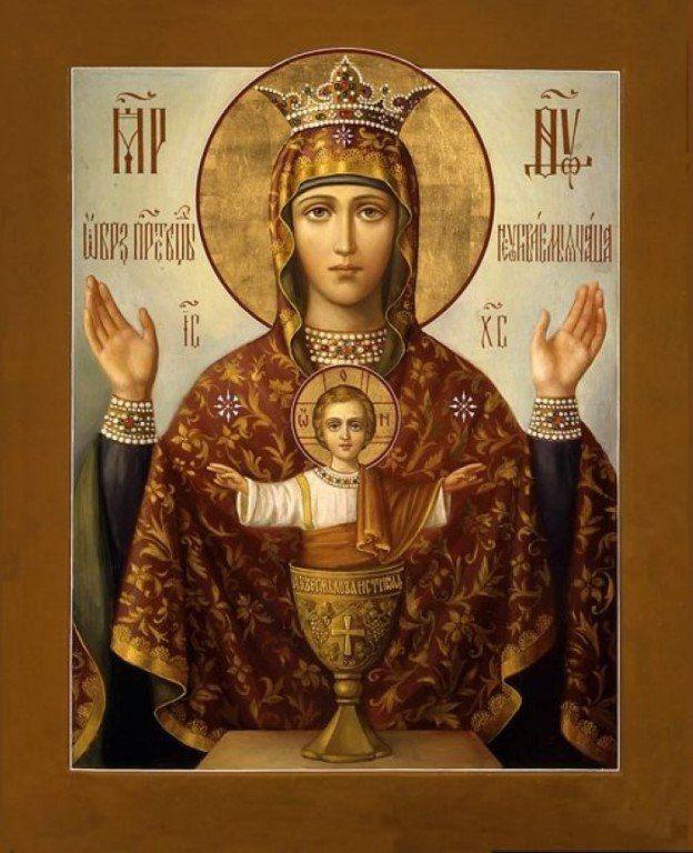 Ритуал с иконой Божьей Матери Неупиваемая чаша для наполнения женской силой⛪