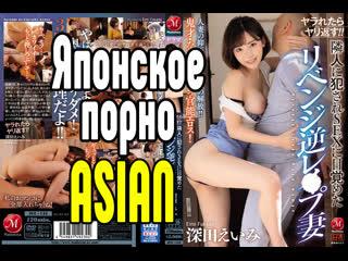 Fukada Eimi ASIAN японское порно Big TITS большие сиськи big tits [Трах, all sex, porn, big tits, Milf, инцест, порно blowjob