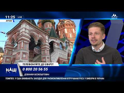 Вігірінський VS Блінов Протест у Лондоні щодо Brexit Пенсійний законопроект НАШ 30 03 19