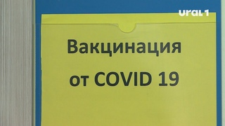 Старшая медсестра Екатерина Дубовцева недавно завершила второй этап иммунизации