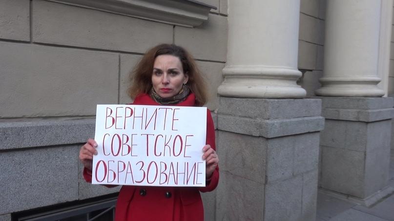 «В отношении наших детей совершается преступление…»: по всей России родители самоорганизуются для противостояния цифровому антиобразованию, изображение №9