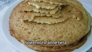 Пышные манные блины с манкой Тэбикмек/magnificent tatar pancakes from semolina