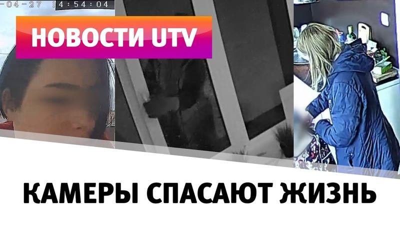 UTV Их нашли по камере Как умные технологии спасают жизнь и помогают раскрывать преступления