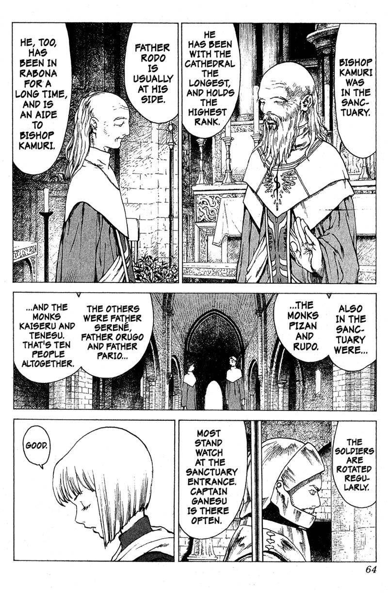 Claymore, Chapter 6, image #17