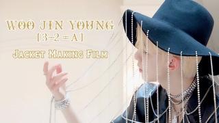 우진영(WOO JIN YOUNG) 1st Mini Album [3-2=A] JACKET MAKING FILM